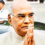 राष्ट्रपति रामनाथ कोविंद लखनऊ पहुंचे, कल जायेंगे कानपुर