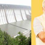 यह है देश का सबसे ऊँचा बांध, मोदी ने किया देश के हवाले