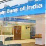 भारतीय स्टेट बैंक ने घटाई न्यूनतम बैलेंस की सीमा, अब रखना होगा इतना रुपये