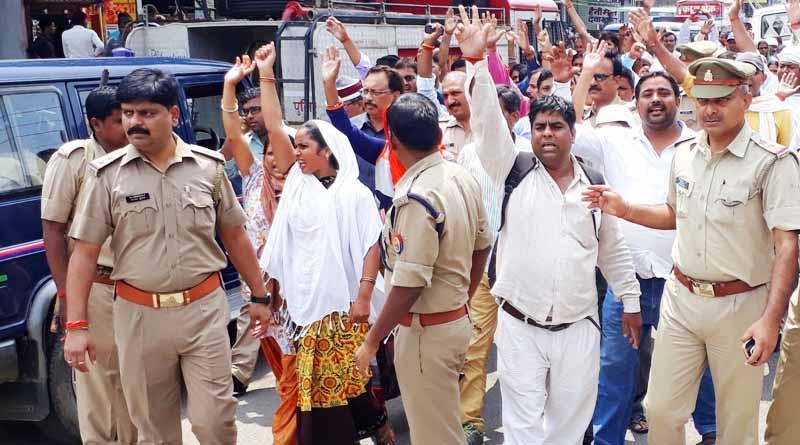 shikshamitra arrest