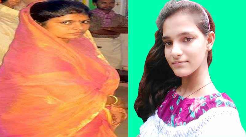 swati singh minister and ragini hatyakand