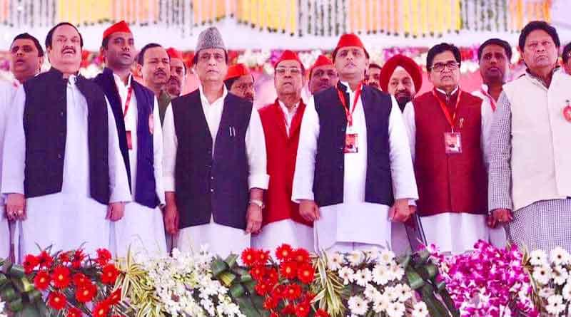 agra 10th samajwadi party meeting
