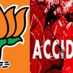 भाजपा नेता की दुर्घटना में मौत, कार्यकर्ताओं में शोक की लहर