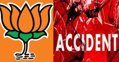ballia news,bjp leader death,bjp leader accident,ballia bjp,bhartiya janta party,ballia kii khabar