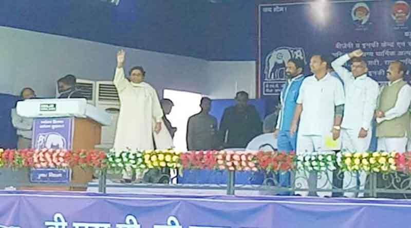 mayawati azamgarh rally