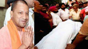 murder before yogi adityanat ayodhya visit