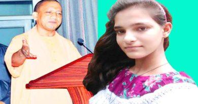ragini and yogi adityanath