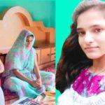 रागिनी का परिवार करेगा योगी से फरियाद, इस घटना से डरा परिवार