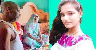 ragini hatyakand attack on family