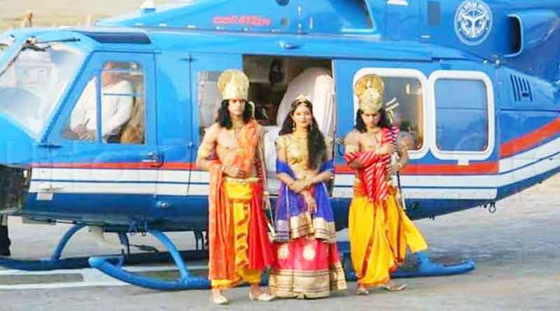 ram sita and laxman in chopar