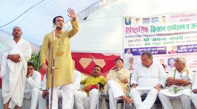 rld rashtriya lok dal national wise precident jayant chaudhary