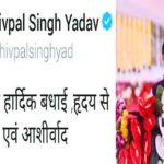 ख़त्म हुई समाजवादी कलह, चाचा शिवपाल ने अध्यक्ष बनने पर अखिलेश को दी बधाई