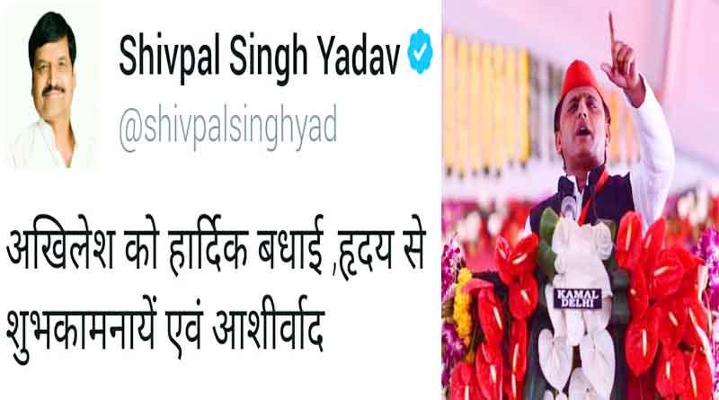 shivpal singh yadav wish akhilesh yadav