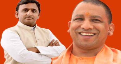 yogi and akhilesh yadav