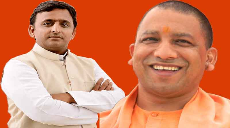 yogi and akhilesh yadav