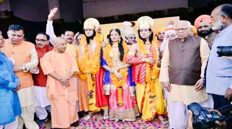 yogi ayodhya diwali celebration