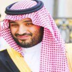 सऊदी अरब का खरबपति प्रिंस समेत 11 राजकुमार गिरफ्तार