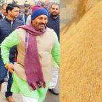 राज्यमंत्री उपेंद्र तिवारी ने धान खरीद में पकड़ा बड़ा फर्जीवाड़ा