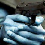 जिला विद्यालय निरीक्षक को मिली जान से मारने की धमकी