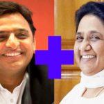 राजनीति में खुद के साथ हुआ गेस्ट हाउस कांड भूल गई मायावती, थाम लिया सपा का दामन