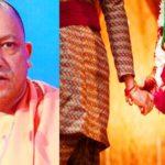 योगीराज में मुख्यमंत्री सामूहिक विवाह योजना में घोटाला, अधिकारी सस्पेंड