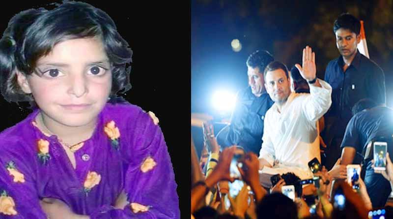 कठुआ पर राजनीति तो सासाराम पर सन्नाटा क्यों , क्या धर्म तय करेगा अपराध !