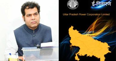 uttar pradesh government e nivaran app electricity minister shrikant sharma