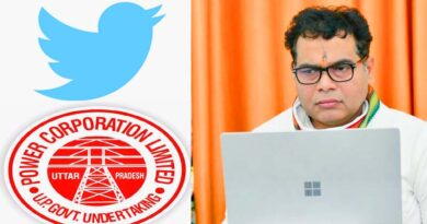 एक ट्वीट से पायें बिजली से जुड़ी समस्याओं का समाधान